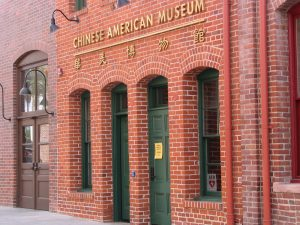 Down LA River Part 2: Chinese American Museum