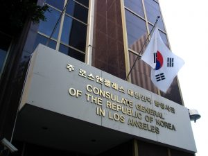 Wilshire Blvd Part 2: Consulate General of the Republic of Korea