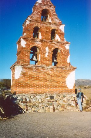 21 Missions: San Miguel bell tower
