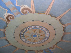 Griffit2 Observatory: mural 1