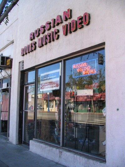 Rt. 66: West Hollywood: Russian books, music, video