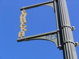 Rt. 66: West LA: Eureka