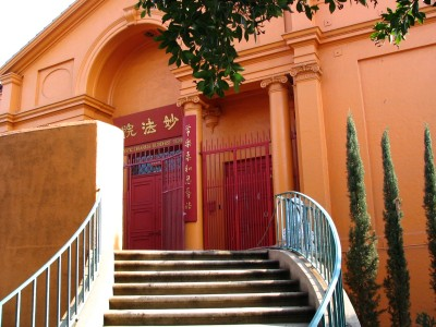 Rt 66: LA: Mystic Dharma Buddhist Temple