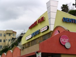 Sunset Boulevard - Part Four: Echo Park to Silverlake: Silversun Plaza