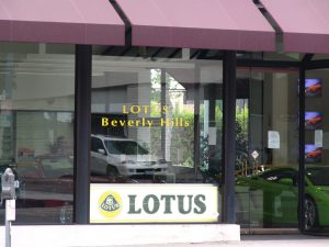 Wilshire Blvd Part 4: Lotus