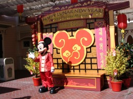 Disneyland and California Adventure Part 6: Mickey Wishing Happy Lunar New Year
