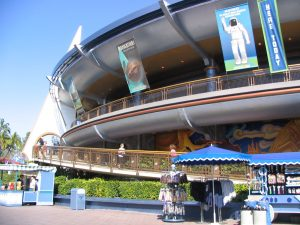 Disneyland and California Adventure Part 7: Innoventions