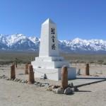 Manzanar: monument 2