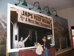 Manzanar: this is a white man's neighborhood